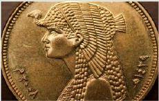 El autor no ha proporcionado la descripción de la imagen. Lo único que ha proporcionado es el nombre de la misma: Cleopatra